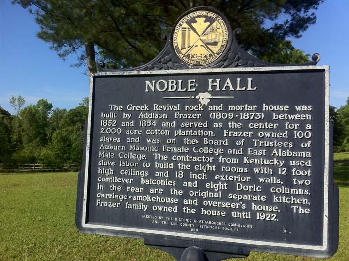 NobleHall
