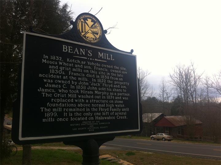 BeansMill