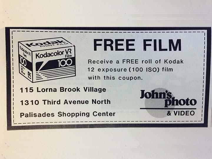 film ad
